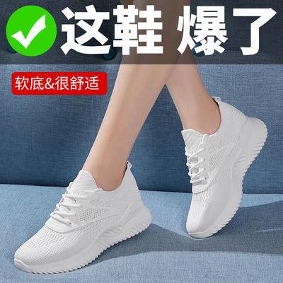 女鞋夏季2020新款韩版百搭运动鞋女网鞋跑步鞋学生小白鞋透气网鞋