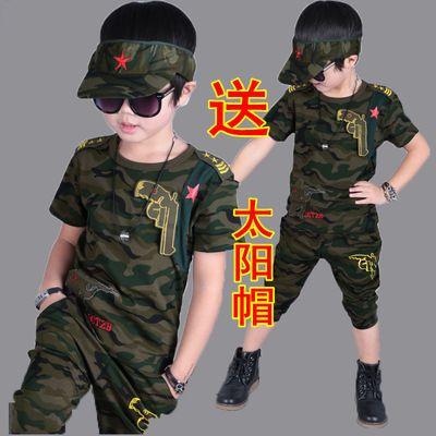 男童夏装套装新款夏季4儿童迷彩服5短袖t恤9纯棉10中大童运动