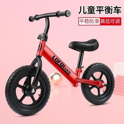 儿童平衡车无脚踏滑步车宝宝滑行车1--6岁无脚踏小孩自行车溜溜车