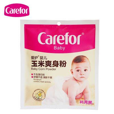 【5包 送粉扑】爱护婴儿玉米爽身粉350g袋装宝宝祛痱子粉无滑石粉