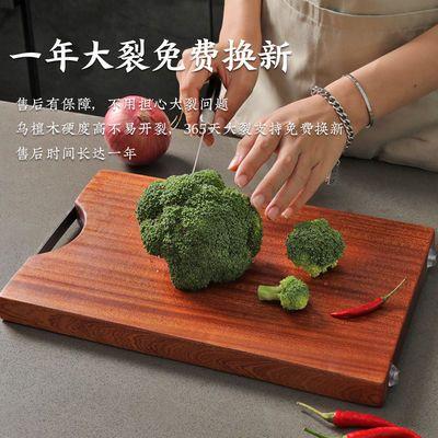 乌檀木菜板实木切菜板长方形家用整木木砧板厨房砧板整木切板刀板