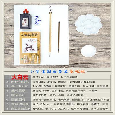 【马利牌国画套装】初学者中国画颜料套装书法毛笔国画工具水墨画