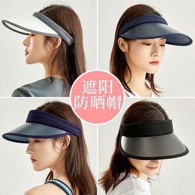 日本MUJ 防紫外线抗UV男女骑车大檐空顶帽夏季防晒帽遮阳无顶帽子