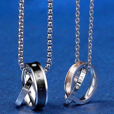 霸气戒指项链男士钛钢吊坠挂坠个性潮男饰品情侣配饰首饰礼物挂饰
