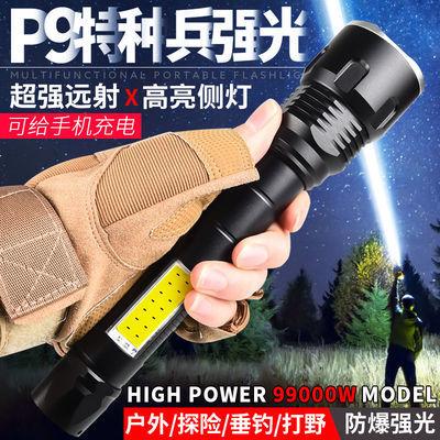 超亮强光手电筒可充电户外远射超长续航家用防水远光led氙气灯