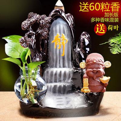 倒流香炉陶瓷檀香塔香大号熏香炉创意高山流水观烟沉香道佛具摆件