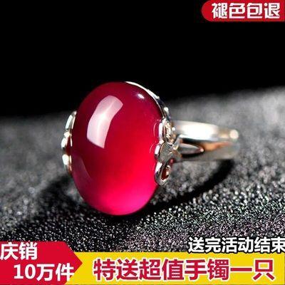 【配国检证书】红玛瑙玉髓银戒指女活口开口不掉色镀白金送礼物女