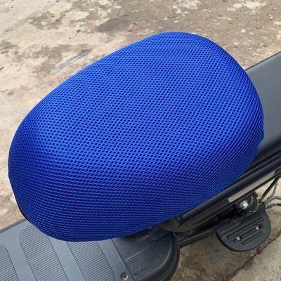 电动车坐套防晒电动车自行车座套电瓶车坐垫防晒透气四季通用坐垫