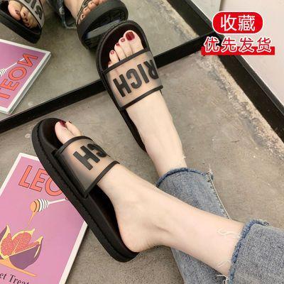 拖鞋女夏外穿时尚学生韩版家用ins凉鞋平底百搭仙女鞋防滑凉拖鞋