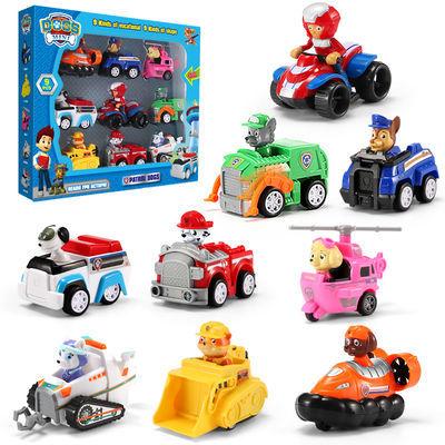 汪汪队立大功儿童玩具旺旺队巡逻救援回力车惯性车男孩女孩玩具车