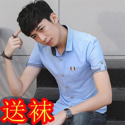 3D短袖衬衫男纯棉冰丝光棉帅气修身男士衬衣长袖男装直播网红寸土