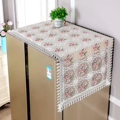 单层蕾丝刺绣冰箱巾单开双开对立门冰箱防尘罩洗衣机盖布万能盖巾