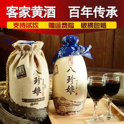 广东娘酒八珍娘火炙纯月子酒680ml黑豆糯米甜酒梅州特产客家黄酒