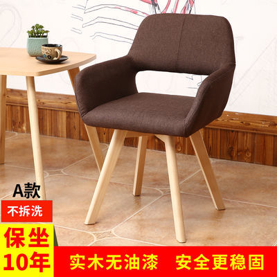 电脑椅北欧椅子实木靠背椅家用座椅餐椅休闲办公椅男女学习椅凳子