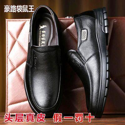 春秋四季新款男士真皮皮鞋正装软底防滑透气保暖中老年爸爸父亲鞋