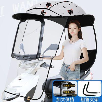 踏板电动车雨棚蓬三轮摩托车棚防雨水防晒黑胶支架高清挡风板新款