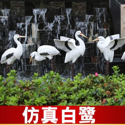 庭院景观装饰花园摆件仿真白鹭仙鹤园林工艺品摆设树脂鸟雕塑假山
