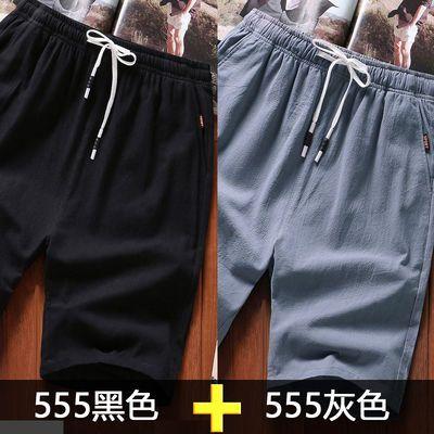 纯棉短裤男夏季运动5五分裤5XL分休闲中裤男士宽松沙滩裤大裤衩潮
