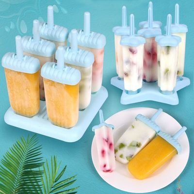 雪糕模具冰棒冰棍冰糕棒冰冰淇淋冰块模具家用套装制冰格果冻DIY