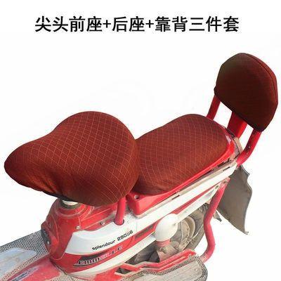 电动自行车车座套电动车坐垫套电瓶车坐垫防晒隔热透气四季通用