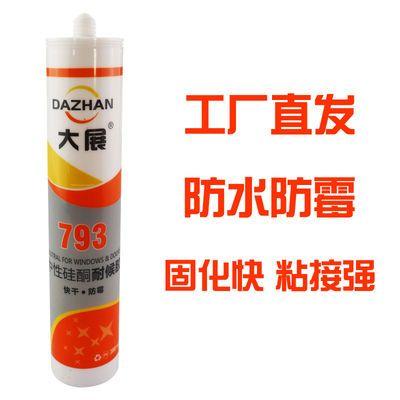 玻璃胶防水防霉密封胶强力胶水透明瓷白黑色硅胶 995结构胶免钉胶