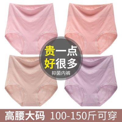 4条装 莫代尔棉女士高腰内裤玫瑰提花透气收腹提臀大码抗菌三角裤
