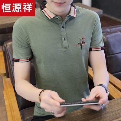 恒源祥男装夏季翻领男士短袖T恤潮流POLO衫韩版纯棉半截袖汗衫