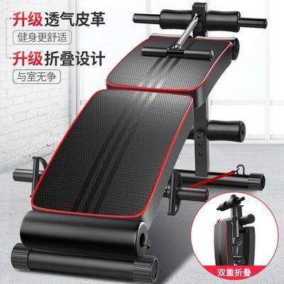 折叠家用男女仰卧板多功能仰卧起坐辅助器健身器材哑铃凳