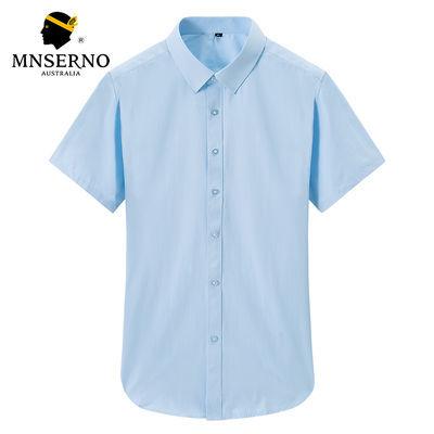 曼西尔奴男士短袖白衬衫修身韩版潮流黑色休闲职业工装短袖衬衣寸