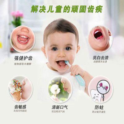 gb好孩子婴儿儿童宝宝牙膏 无氟婴幼儿牙膏 60g+20g草莓味牙膏