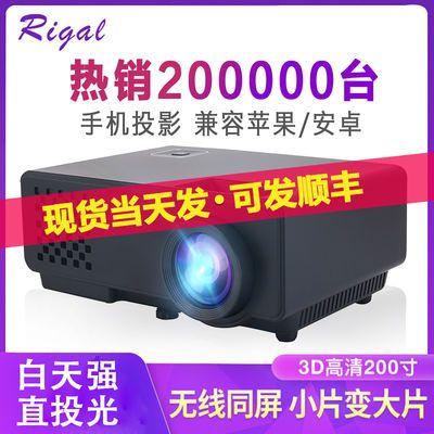 Rigal瑞格尔投影机高清手机投影仪家用无线wifi家庭影院