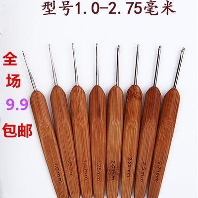 炭化竹钩针 毛衣钩针竹柄 DIY手工编织工具套装钩针 扁形寒竹钩针