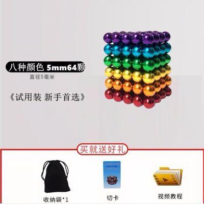 巴克球磁力球64颗216颗1000颗125减压磁珠八克星巴球磁铁抖音玩具