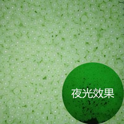 夜光珠散珠8mm塑料珠穿手链项链材料200颗浅绿色DIY饰品配件编织