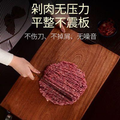 乌檀木切菜板实木家用整木砧板厨房防霉占案粘板面板水果铁木刀板