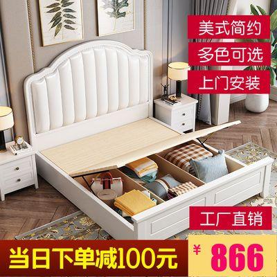 美式实木床1.8米双人床现代简约软包床1.5主卧轻奢婚床小户型储物