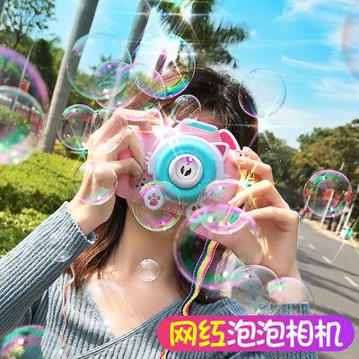 吹泡泡机照相机网红抖音同款美少女心可充电全自动泡泡枪电动玩具