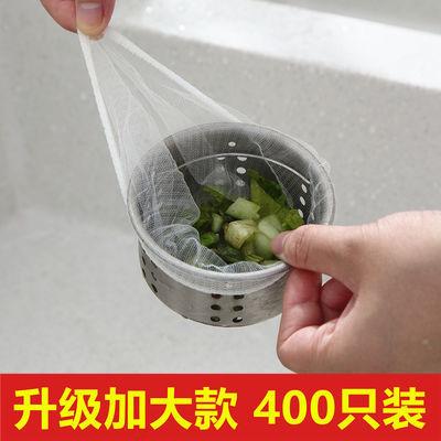 厨房水槽过滤网毛发下水道水池洗碗槽地漏提笼垃圾漏网排水口