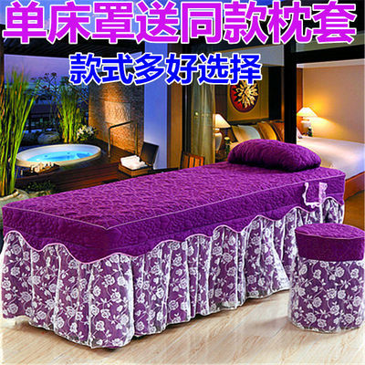 单床罩美容床罩按摩床床罩床裙方头圆头特价包邮美体床罩带洞高档