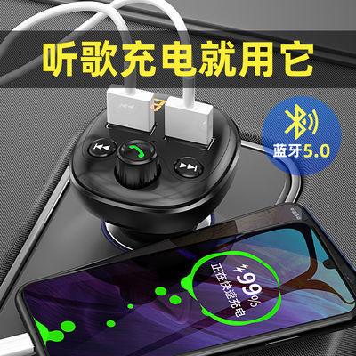 车载MP3播放器汽车蓝牙接收器免提手机导航通话双USB快充