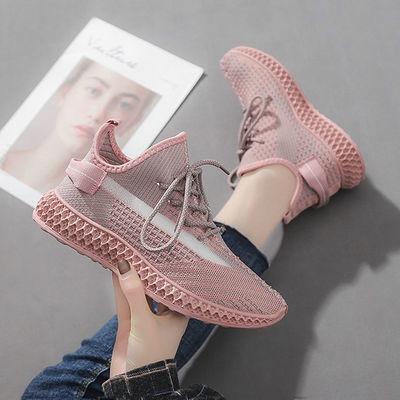 休闲透气椰子飞织鞋女2020夏季新款韩版百搭学生袜子跑步运动鞋潮