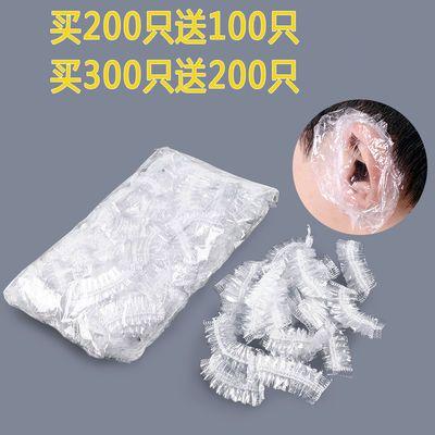 耳套防水一次性打耳洞洗澡洗头防进水神器耳朵保护染发耳罩