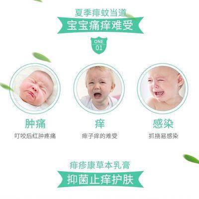 痱诊康宝宝新生婴儿痱子粉去痱止痒成人去痱膏儿童红痱热痱子秋痱