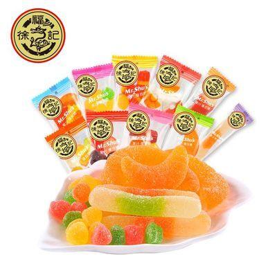 徐福记小熊果汁橡皮糖500g散装儿童零食QQ水果软糖结婚喜糖糖果