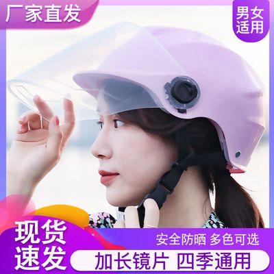 电动车头盔男女通用夏季防晒防紫外线透气轻便式安全帽双镜防护帽