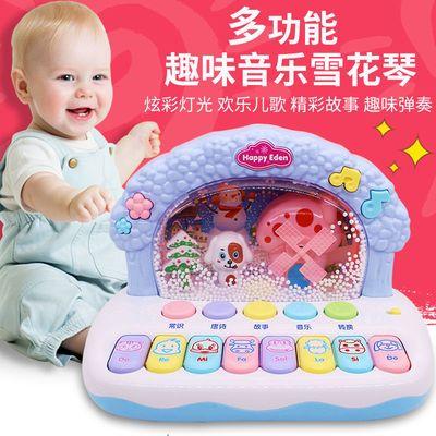冰雪音乐琴早教新生儿0-6-12个月婴儿益智玩具宝宝1-2岁男孩女孩3