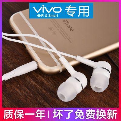-vivo耳机X7 X9 X20 X21 Y66 Y67 X23手机入耳式线控耳塞原装正品