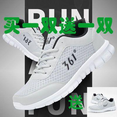 【买一双送一双】2020男鞋新品夏季透气运动鞋男跑步鞋网鞋休闲鞋