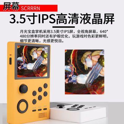 月光宝盒游戏机掌机铁拳3格斗怀旧摇杆游戏机拳皇98极品飞车双人