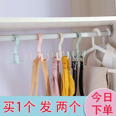 创意旋转围巾衣柜架可旋转多功能四爪挂钩衣柜浴室包包领带架挂钩
